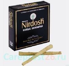 нирдош купить в москве адреса магазинов индийские сигареты
